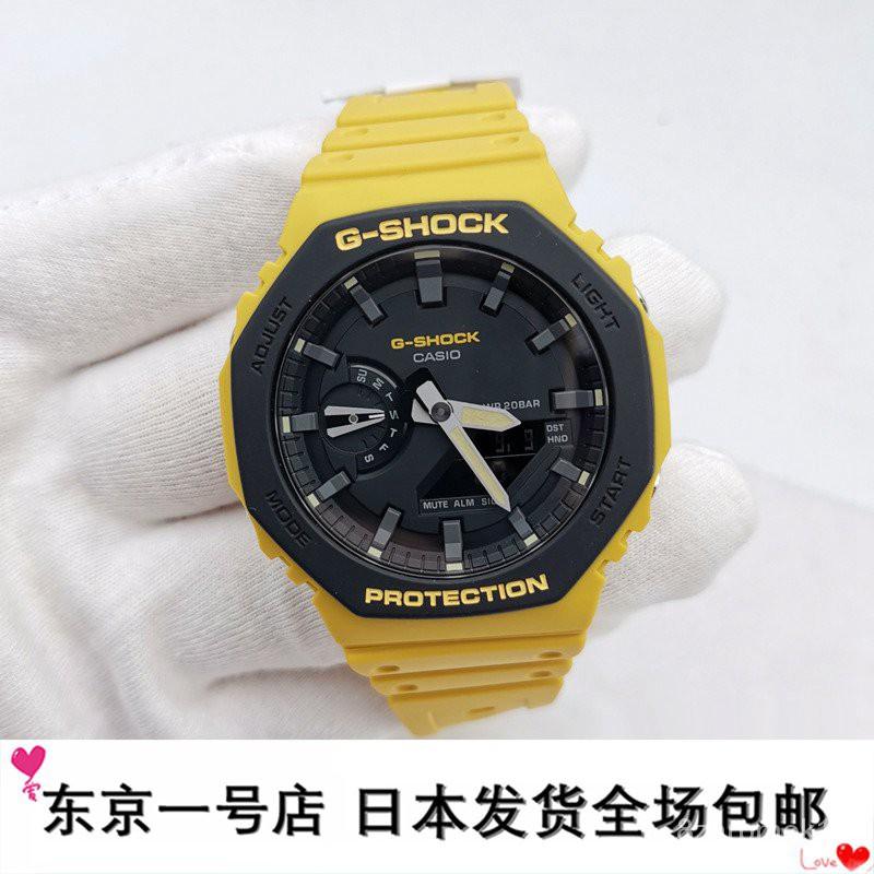 卡西歐手錶男G-SHOCK八角形時尚潮流運動錶GA-2100SU 2110SU-3A 9