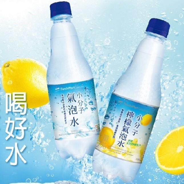 現貨  全家小分子氣泡水500ml   1箱24入免運  市價696元 原味 / 檸檬 / 水蜜桃 FamilyMart