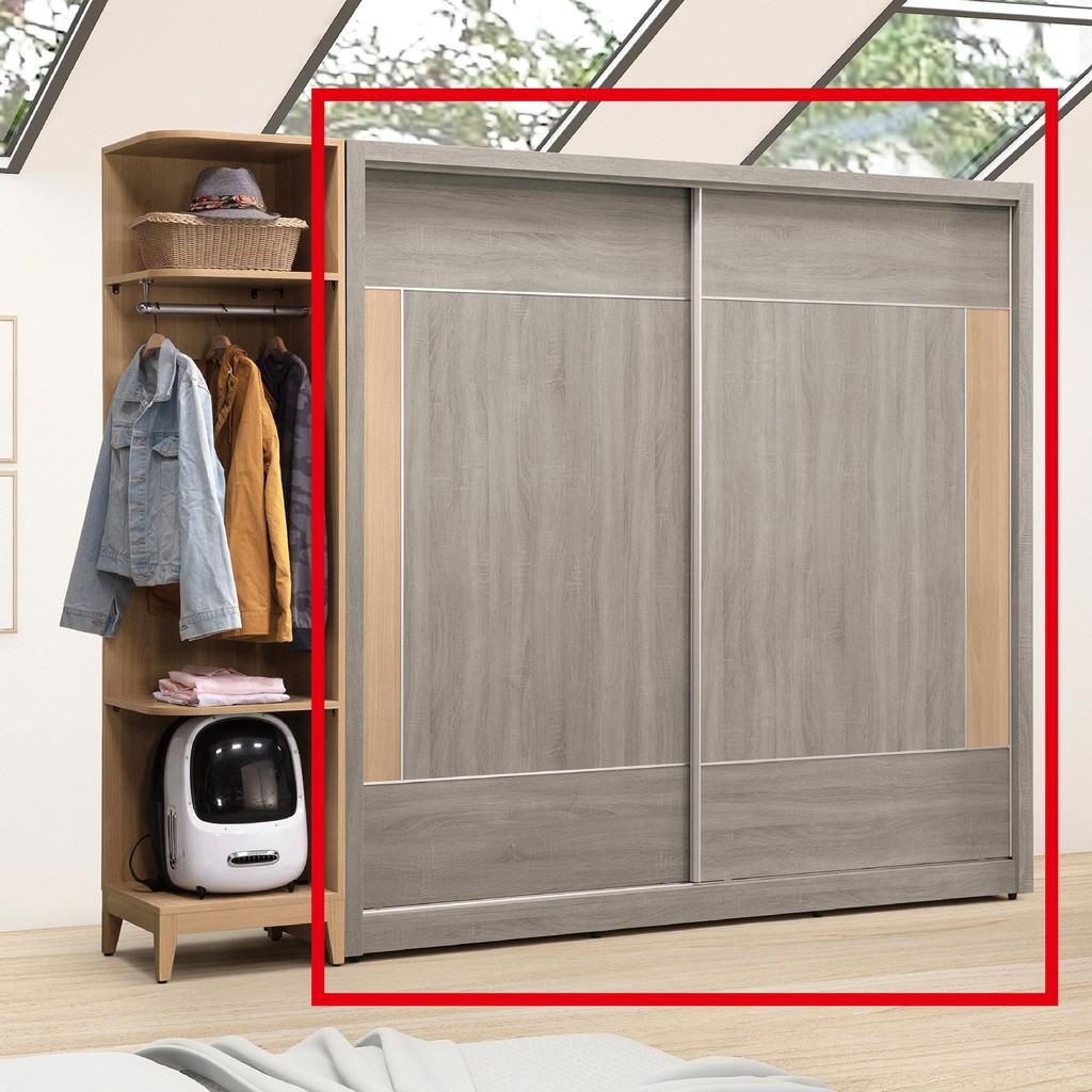 【200.6cm推門衣櫃-A075-6】木心板 推門滑門開門 衣服收納 免組裝 【金滿屋】