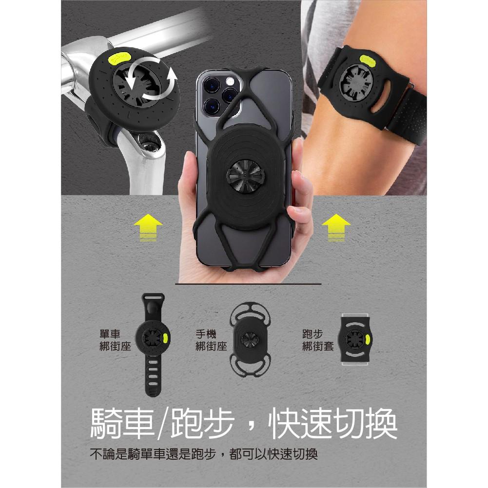 台湾现货【BONE】Tie Connect 單車 / 跑步綁接套組系列