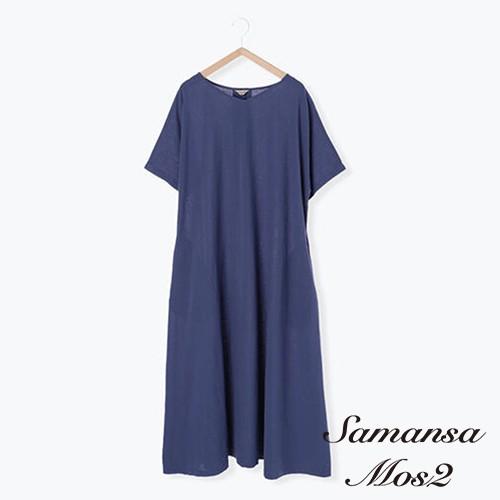 Samansa Mos2 棉麻ALINE長版連身短袖洋裝(FL16L0H0880)