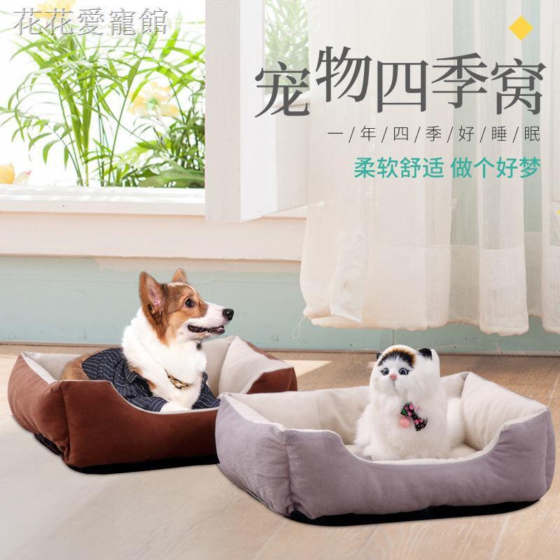 ☃♝#現貨# 網紅狗窩寵物貓墊子泰迪小型中型犬大型狗狗用品床狗貓窩四季通用