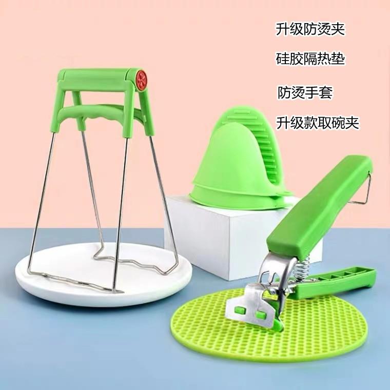 【台灣出貨】Instant pot即時鍋6夸脫304不銹鋼蒸汽網籃 壓力鍋蒸籃套裝