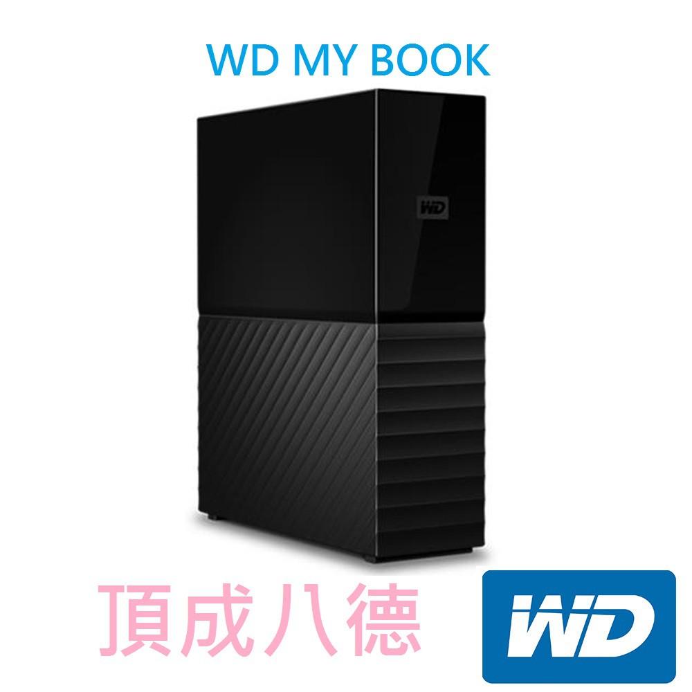 WD My Book 12TB 14TB 16TB 18TB 3.5吋外接硬碟 12T 14T 1T 18T