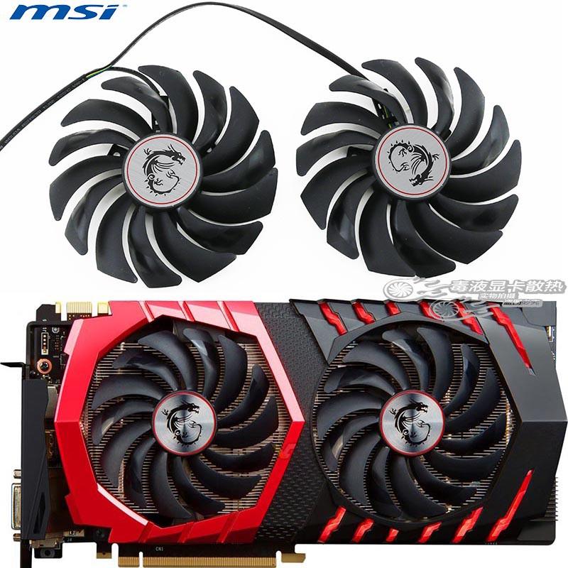 風扇 散熱風扇 顯卡 筆電散熱器☈✻❂微星GTX1080Ti/1080/1070/1060 RX470/480/57