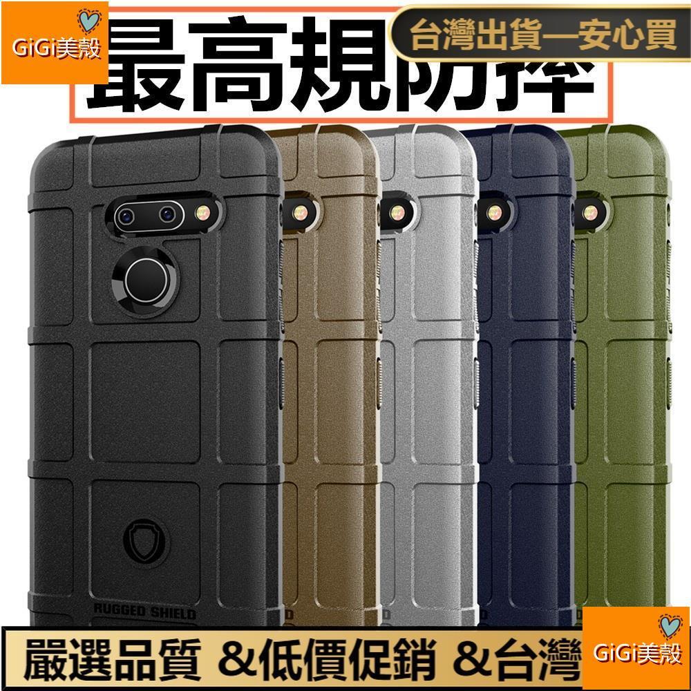 GI67高規防摔 LG G8 ThinQ手機殼 LG G8保護殼 G8S ThinQ防摔殼 LG G8X Th1009