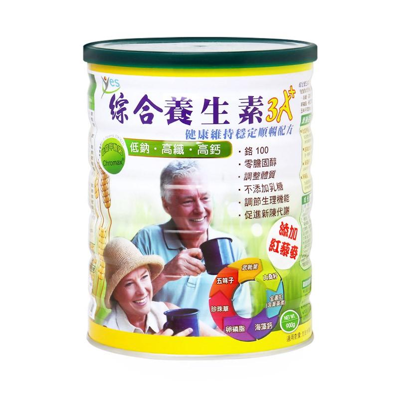 健淮 綜合養生素 3A+ 900g 罐 大樹