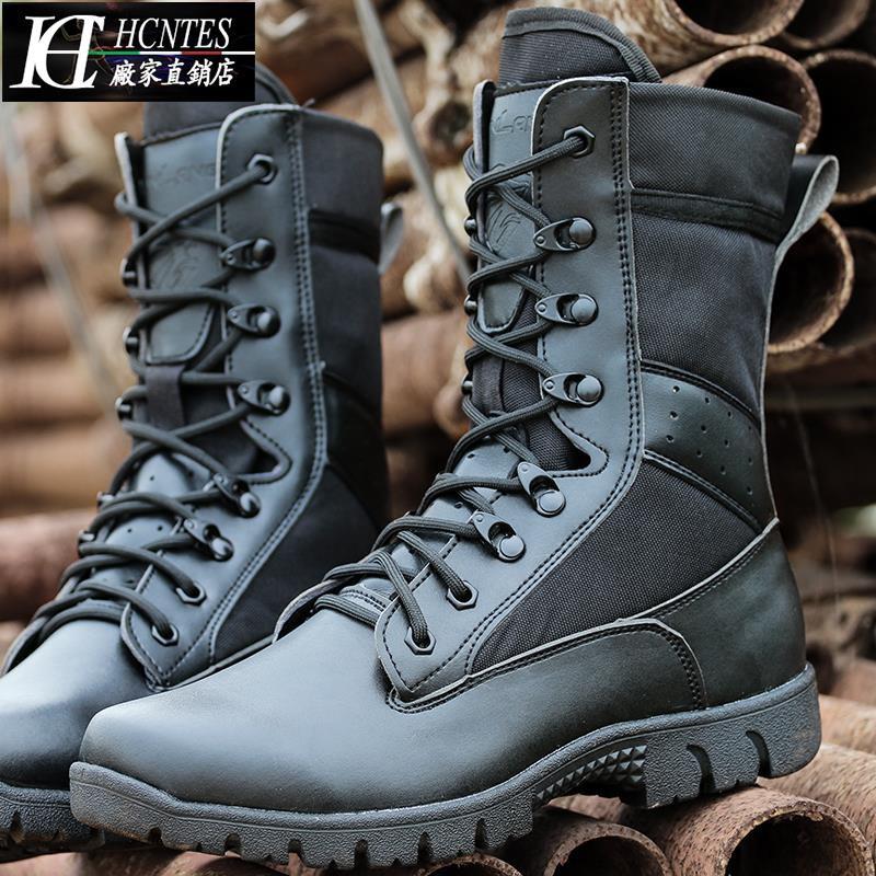 秋季超輕軍靴男作戰靴軍迷減震登山靴特種兵軍鞋高幫陸戰靴戰術靴