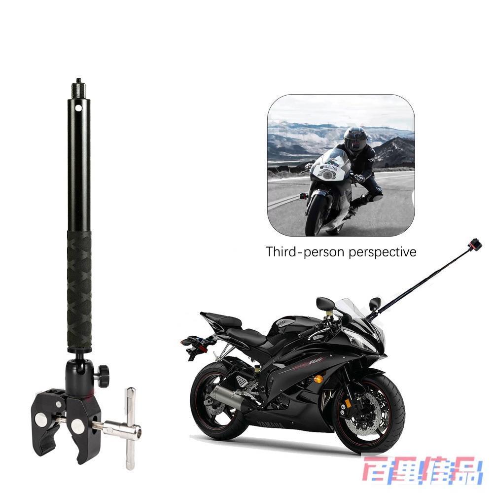[現貨]適用於 Gopro Dji Insta360 One R One X2 隱形自拍杆配件的第三人透視摩托車鋁製支架