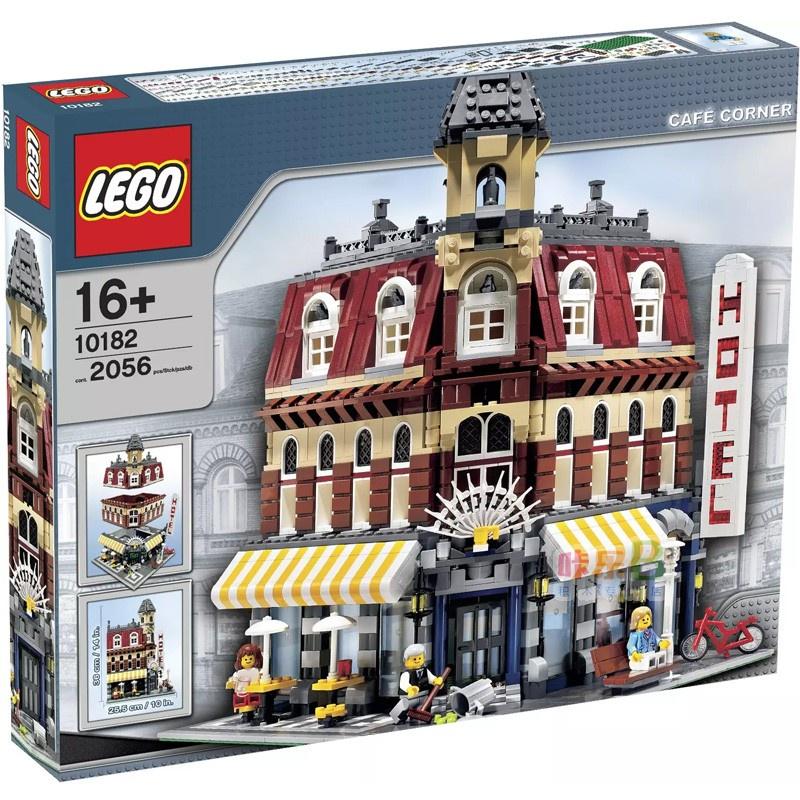 樂高積木10182街景建築系列全套轉角咖啡廳館店絕版稀有成人玩具