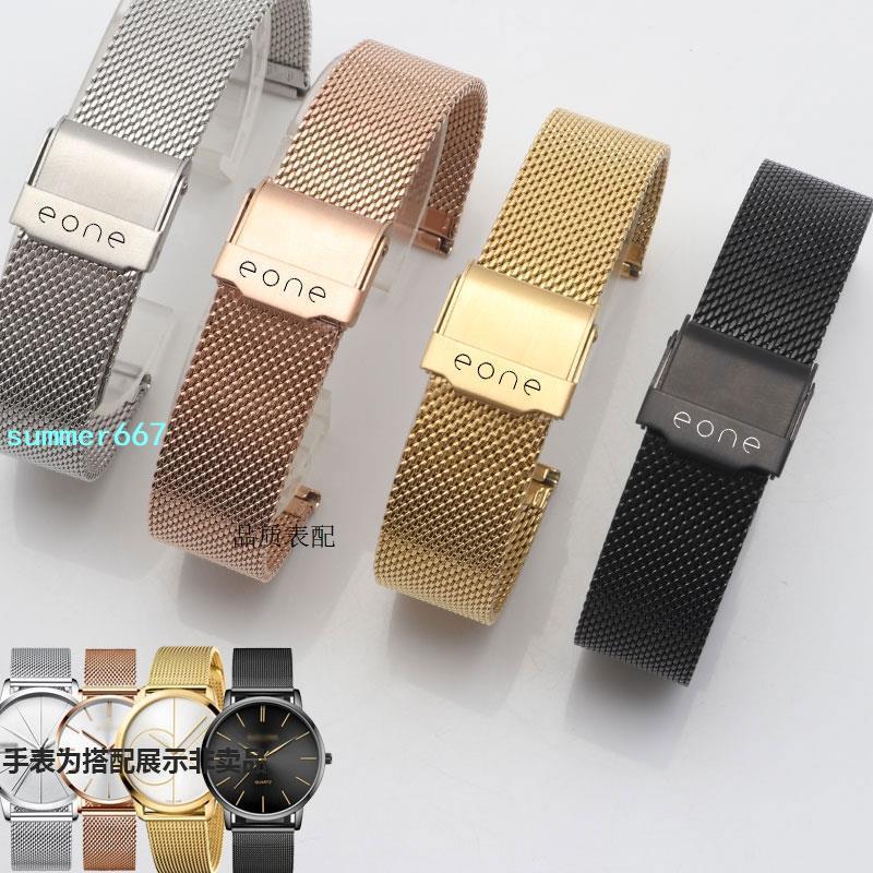 優選錶帶【現貨】恆圓EONE男士手錶帶防汗 代用超薄米蘭實心鋼帶網帶錶鏈18 20mm