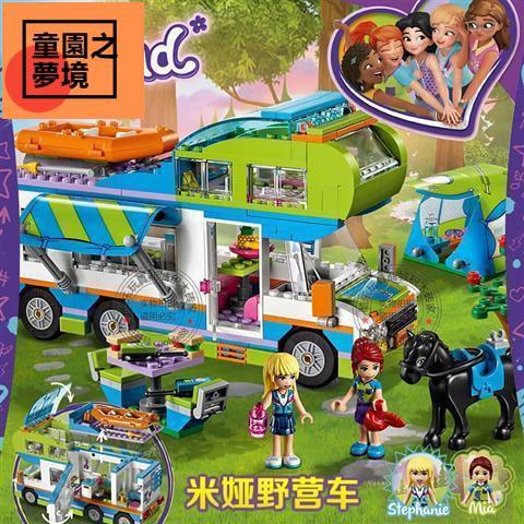 熱賣款【女孩系列】樂翼博樂10858心湖城好朋友米婭的野營車 模型相容樂高41339拼裝兒童益智玩具