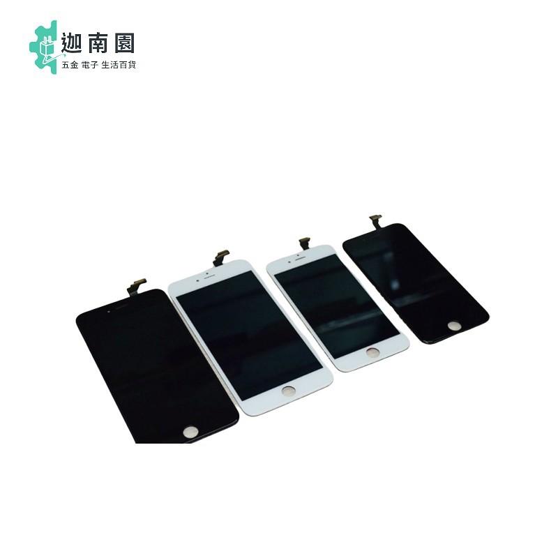 【保固半年】Apple iphone6S plus螢幕液晶總成總成面板玻璃贈手工具含觸控板黑色白色原廠規格