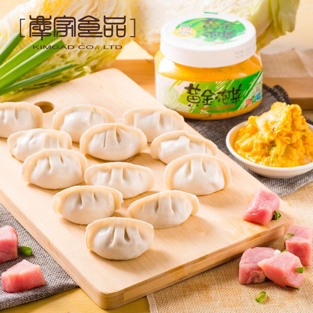 金好食-黃金泡菜豬肉餃