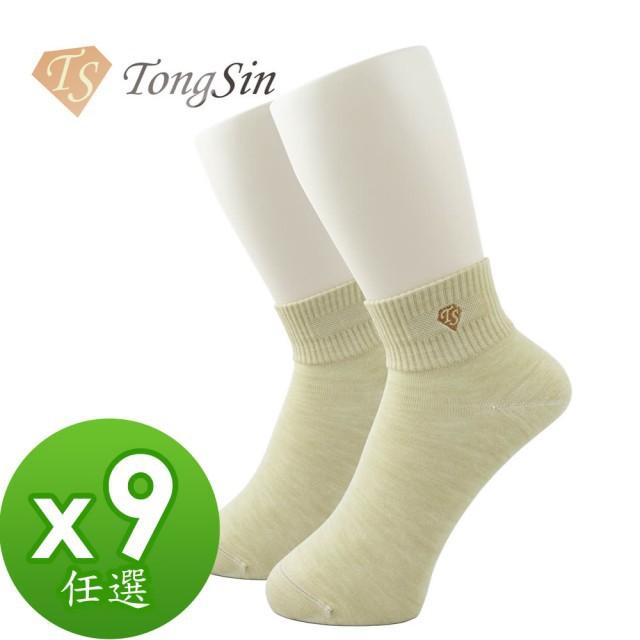 民嘉醫用輔助襪(未滅菌)醫療級銅纖維喚膚襪 電視購物熱銷