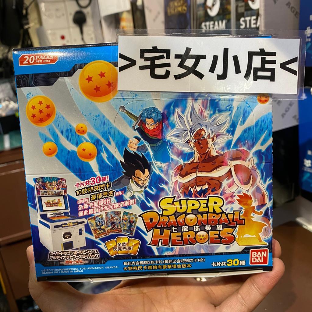 『香港版、現貨』七龍珠英雄 究極擴展卡包 超戰士集結 機台卡 遊戲卡 第1彈 必閃包 一盒20包 一包3張