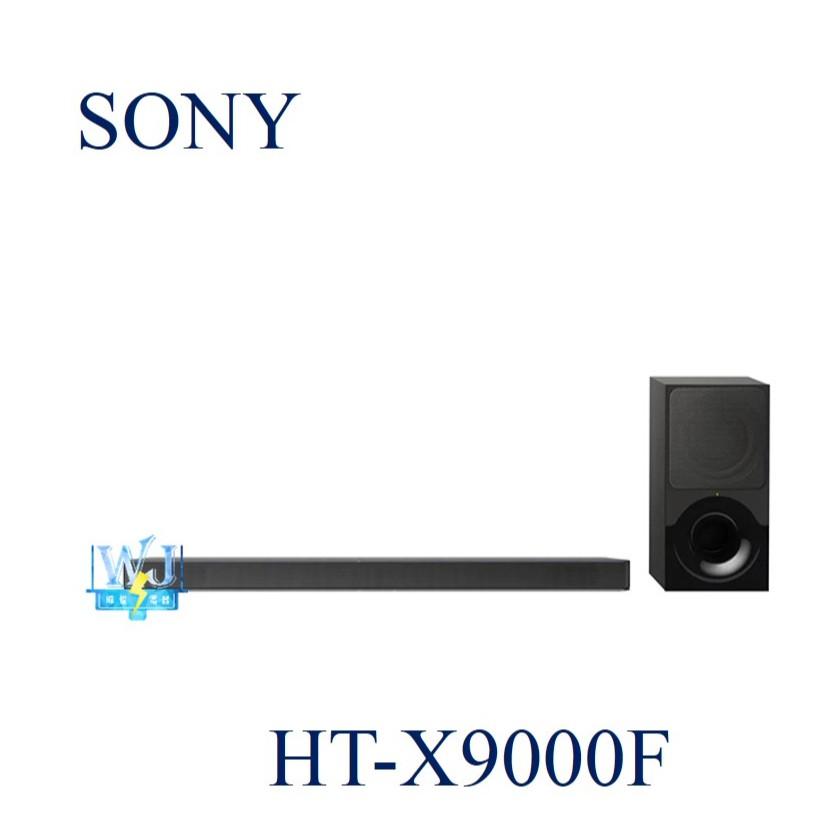☆可議價【暐竣電器】SONY 新力 HT-X9000F 單件式 環繞家庭劇院 HTX9000F 另售 HT-S200F