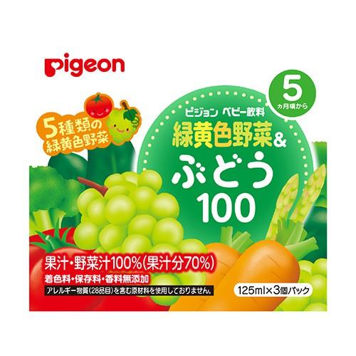 貝親 黃綠色蔬菜葡萄飲料/果汁