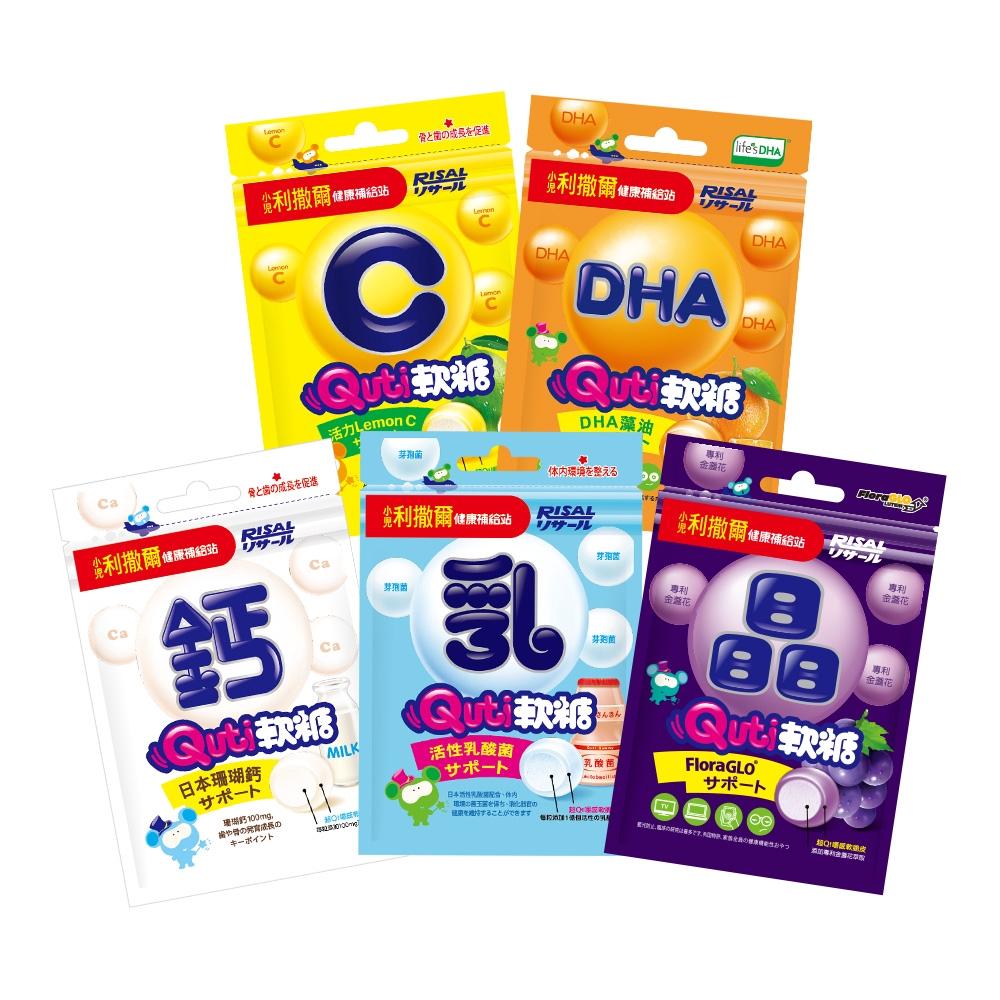 小兒利撒爾 Quti軟糖 10粒/包 (活性乳酸菌/專利晶明配方/檸檬C/牛奶鈣/澡油DHA)【甜蜜家族】