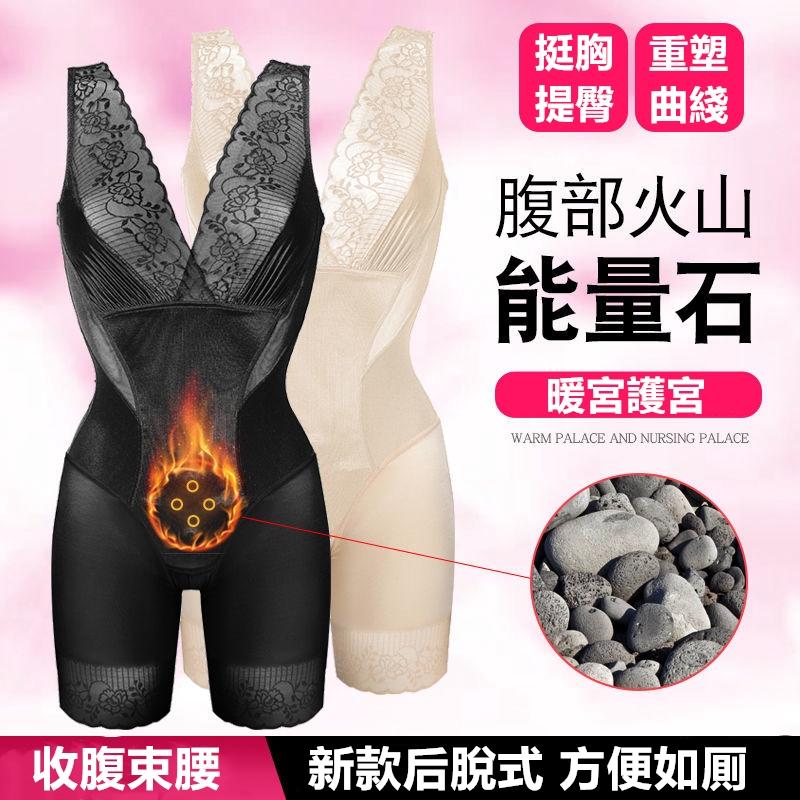 【一周特賣】美人計連體衣 塑身衣 收腹褲 連體塑身衣 產後收腹 燃脂塑身衣 束腹衣 后脫式連體衣
