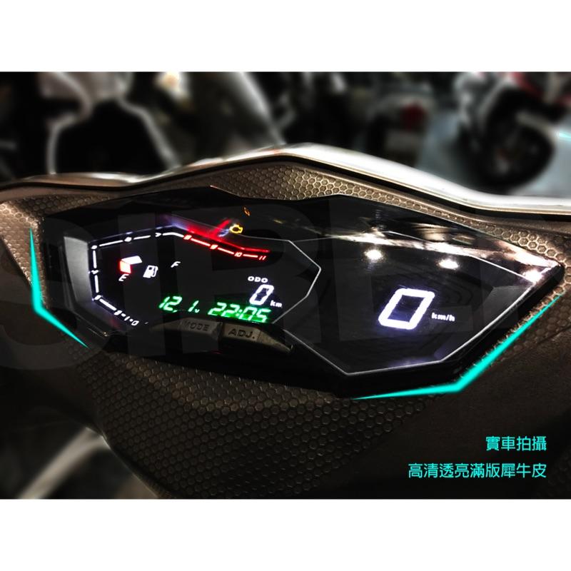 「駿輪車業」光陽車系雷霆S雷霆王Racing G5 G6 vjr many like Romeo 犀牛皮 儀表板保護貼