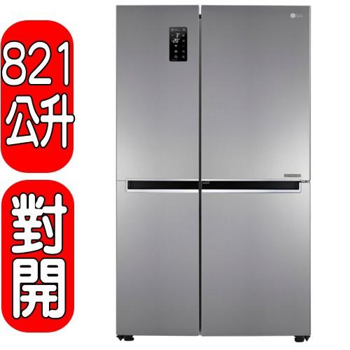 《可議價》LG樂金【GR-DL88SV】821L門中門魔術空間對開冰箱