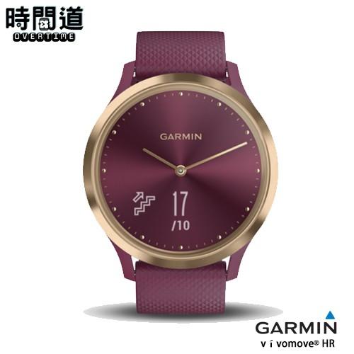 【時間道】GARMIN vivomove HR 心率智慧指針式腕錶- 運動款/ 流光銀(小) 另贈保護膜
