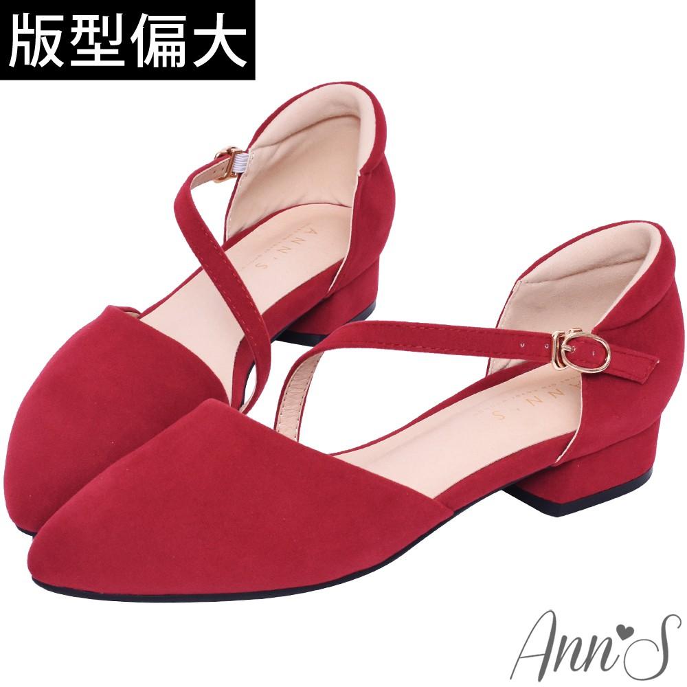 Ann'S瘦瘦的-延伸修長腳背斜帶低跟尖頭鞋-細絨紅