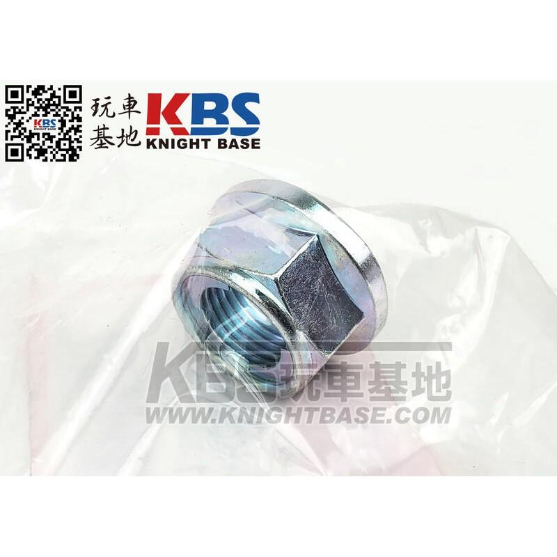 【玩車基地】CB150R/300R,CRF250LD/ME/RL 後輪螺帽 螺母 16MM 90306-KCJ-951
