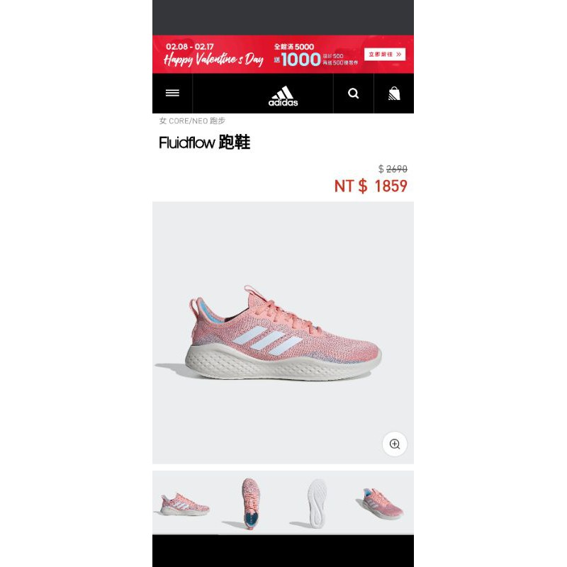 adidas fluidflow 跑鞋 女 EG3670