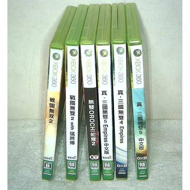 XBOX360正版遊戲片 無雙 二手
