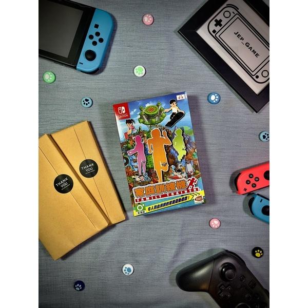 【JepGAME】預購無現貨🎉 家庭訓練機 🎉全新 台灣公司貨 Switch遊戲 NS