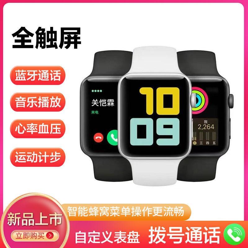 【現貨】二手正品蘋果Apple iwatch智能手表 iwatch1代 2代 watch2蜂窩4G