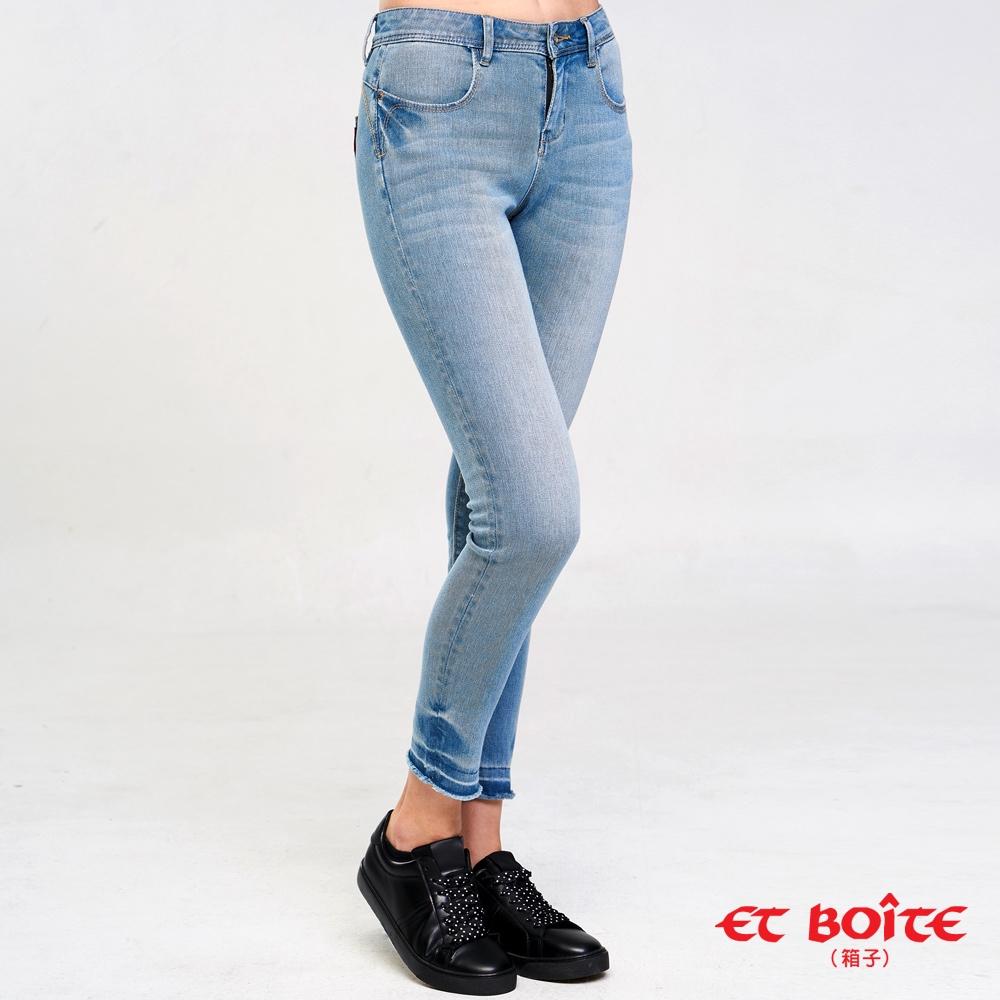BLUE WAY ET BOiTE 箱子-針織丹寧高腰窄直筒褲