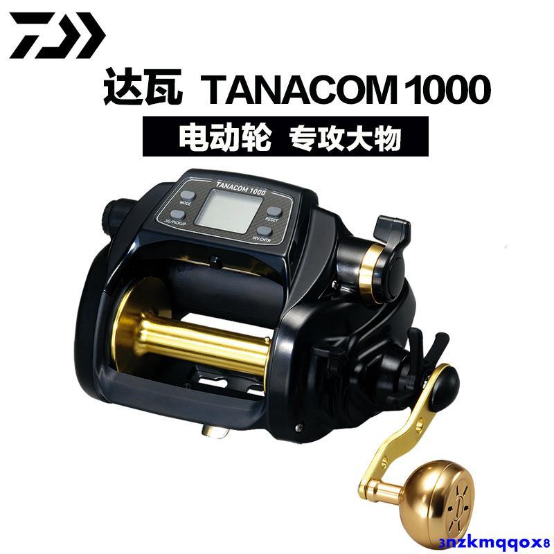 特惠★DAIWA達瓦電絞輪黑牛TANACOM 1000深海船釣輪電動輪卷線達億瓦★