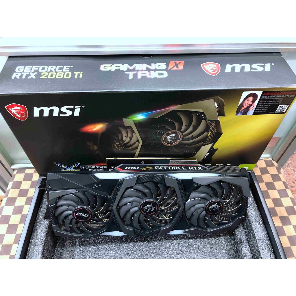 微星 顯示卡 MSI RTX2080TI Gaming X Trio