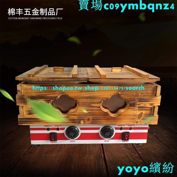 現貨現貨110V 廠家直銷木格關東煮 雙缸電熱麻辣燙機爐水煮魚蛋小吃串串香
