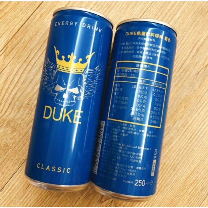 (45下殺23💥)DUKE 能量飲料 提神飲料 (🔵經典口味/⚫森林水果) 非redbull monster 250ml