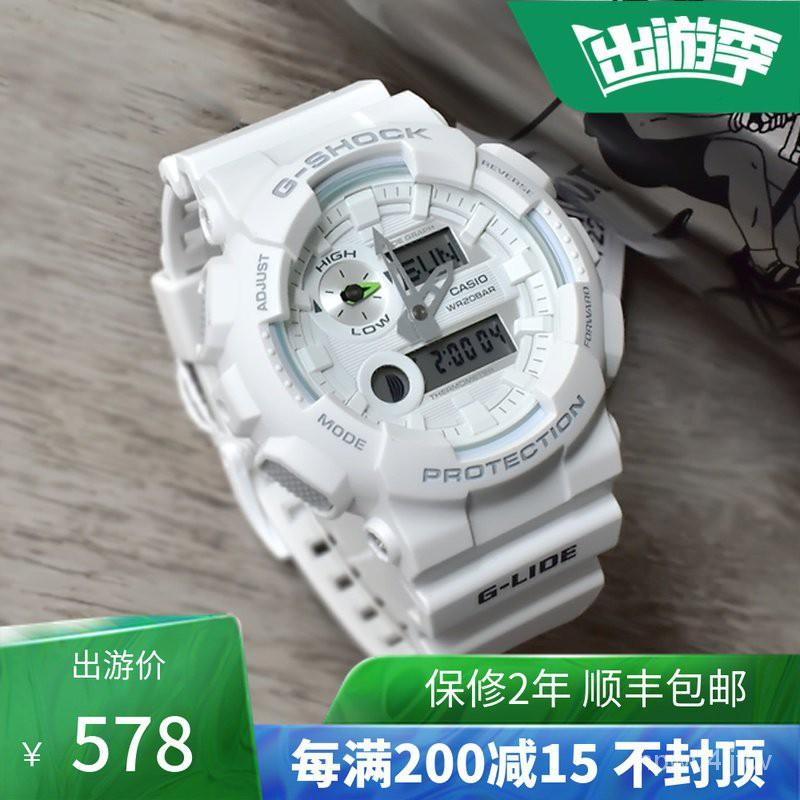 卡西歐手錶男gshock防震防磁街頭運動潮流潮汐學生 GAX-100B/A-1A
