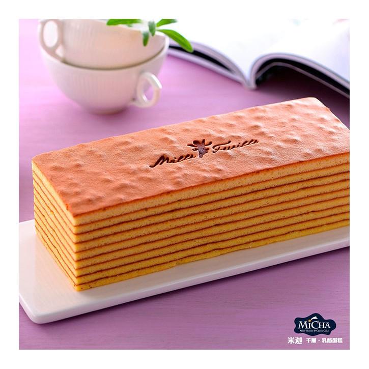 【米迦】原味千層蛋糕(蛋奶素)430±50g