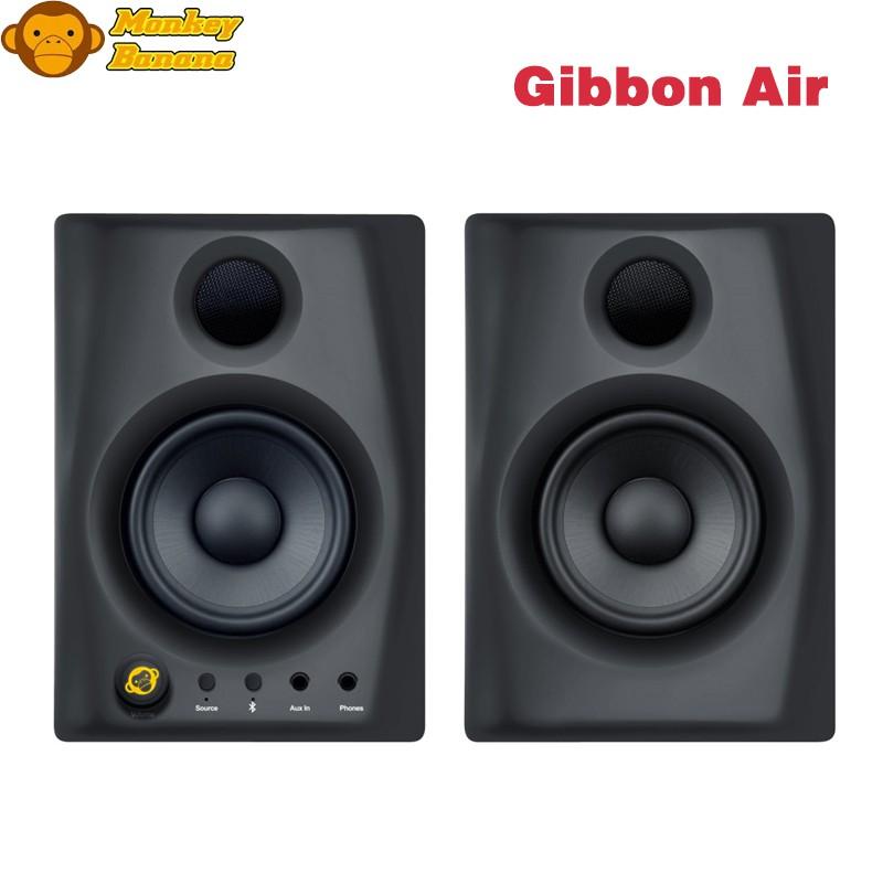 德國 Monkey Banana Gibbon AIR 四吋主動式多媒體監聽喇叭