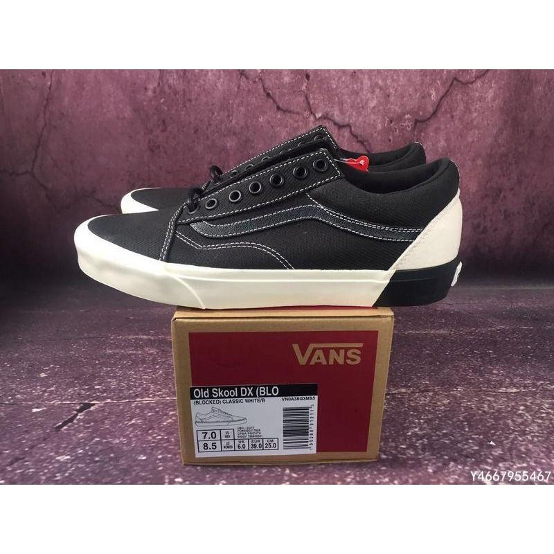 澳洲代購Vans Gilbert Crockett Pro 2 滑板鞋拼布男女情侶鞋VN0A38COQNV ... 7d17f9d146