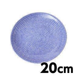 【北歐生活】芬蘭 ARABIA 24h Avec系列 餐盤 20cm 藍色