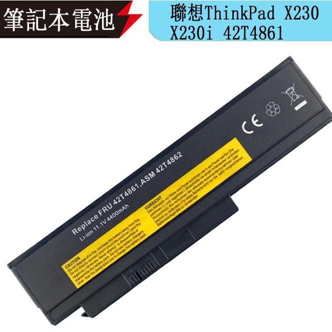 聯想ThinkPad X230 X230i 42T4861 筆記本電池 6芯 聯想X230電池 LOX230LH