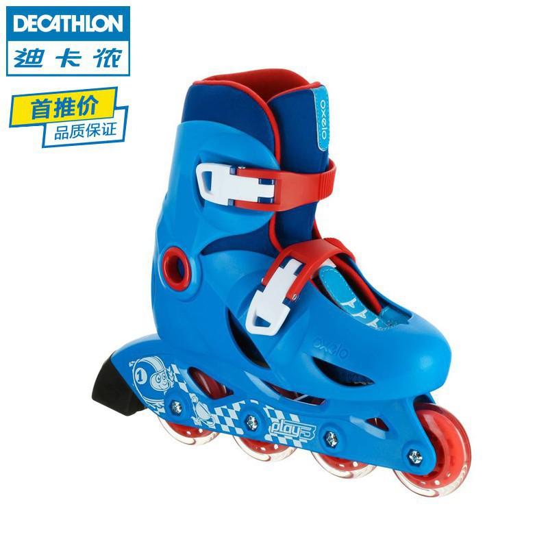 迪卡儂 兒童直排輪輪滑鞋 小孩溜冰鞋旱冰鞋滑冰可調節 OXELO JR