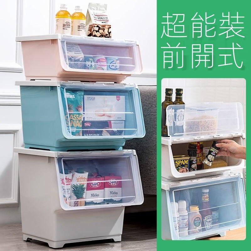 玩具收納箱 可疊加收納箱 零食收納盒 前開式透明塑料翻蓋整理箱 多功能側開儲物盒 大容量斜口收納箱 可疊加掀蓋收納箱