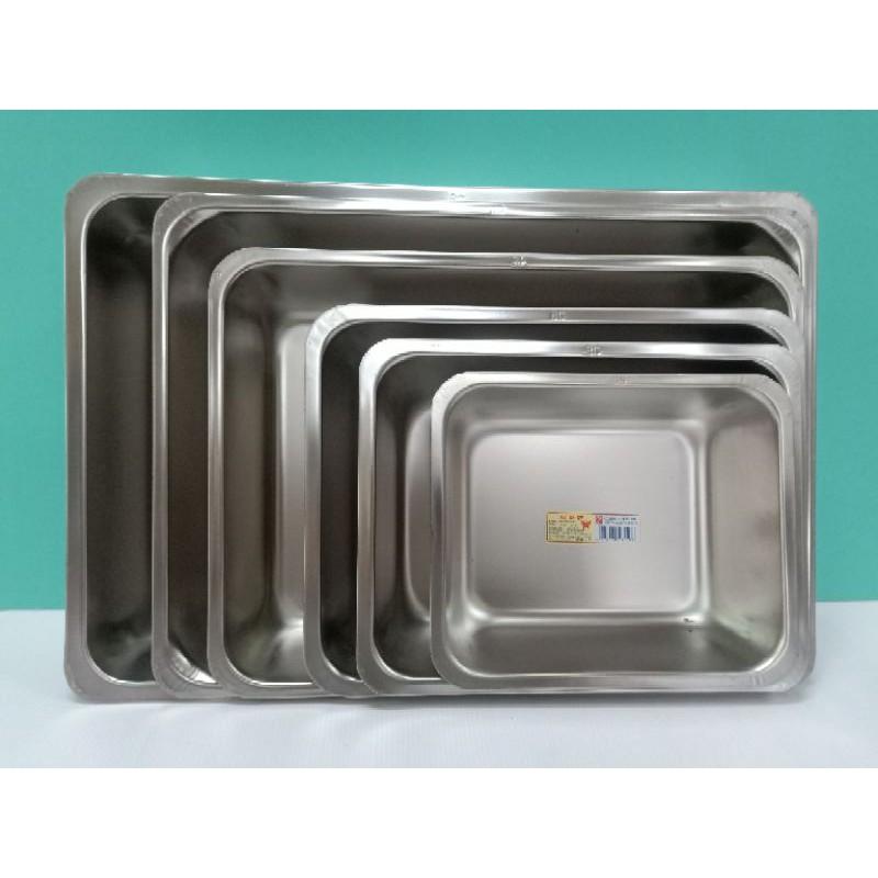 蝴蝶牌304不鏽鋼長方盤 加深長方盤 不銹鋼長方盤 餐盤 方盤