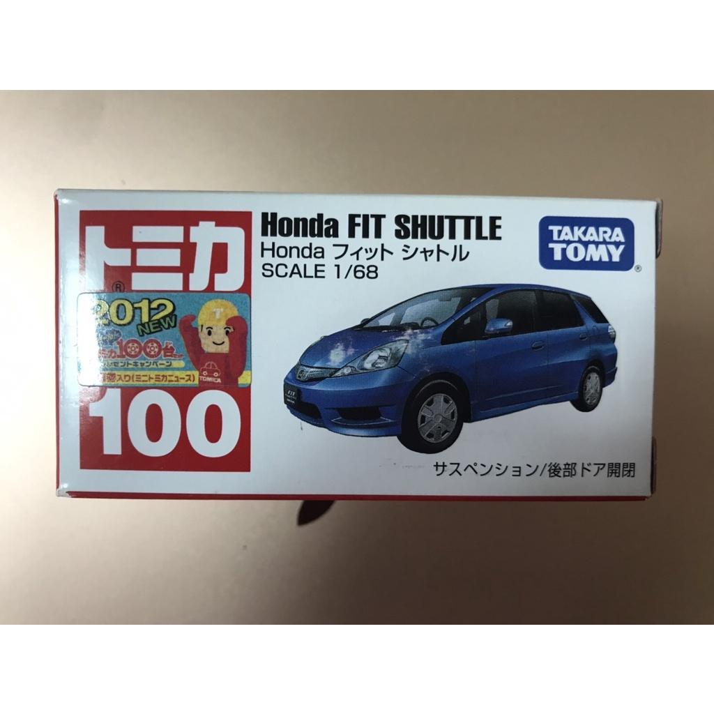 TOMICA 100 HONDA FIT SHUTTLE  有新車貼   (全新未開但盒損)  *現貨*