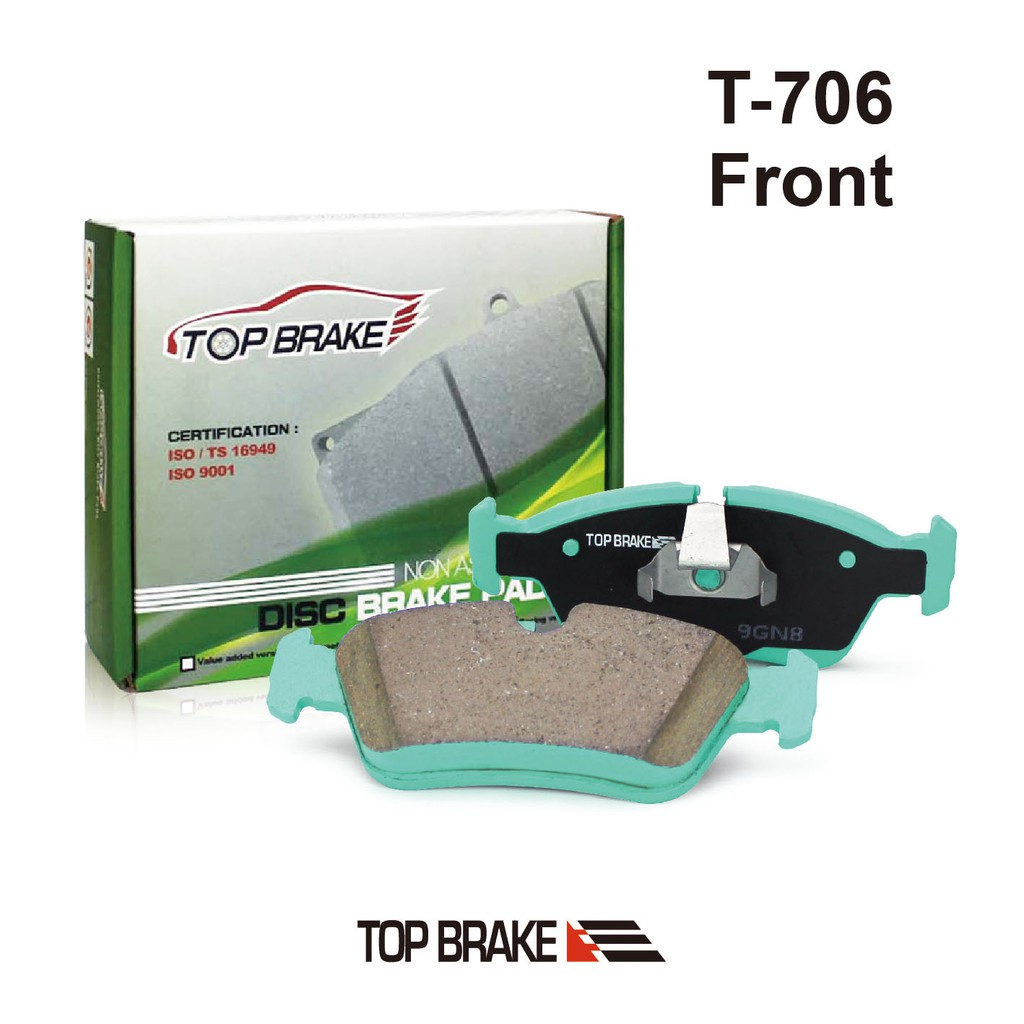 TOPBRAKE 寶馬BMW E46 318/320/325/328 汽車前碟煞車來令片-特約店免安裝費 T-706