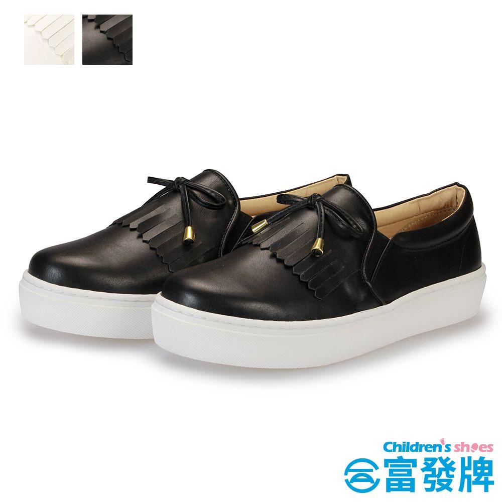 富發牌 韓系淑女質感懶人鞋 FR27 黑色便鞋 全白鞋 親子款 休閒鞋 懶人鞋 包鞋 平底鞋 素面懶人鞋 休閒懶人鞋